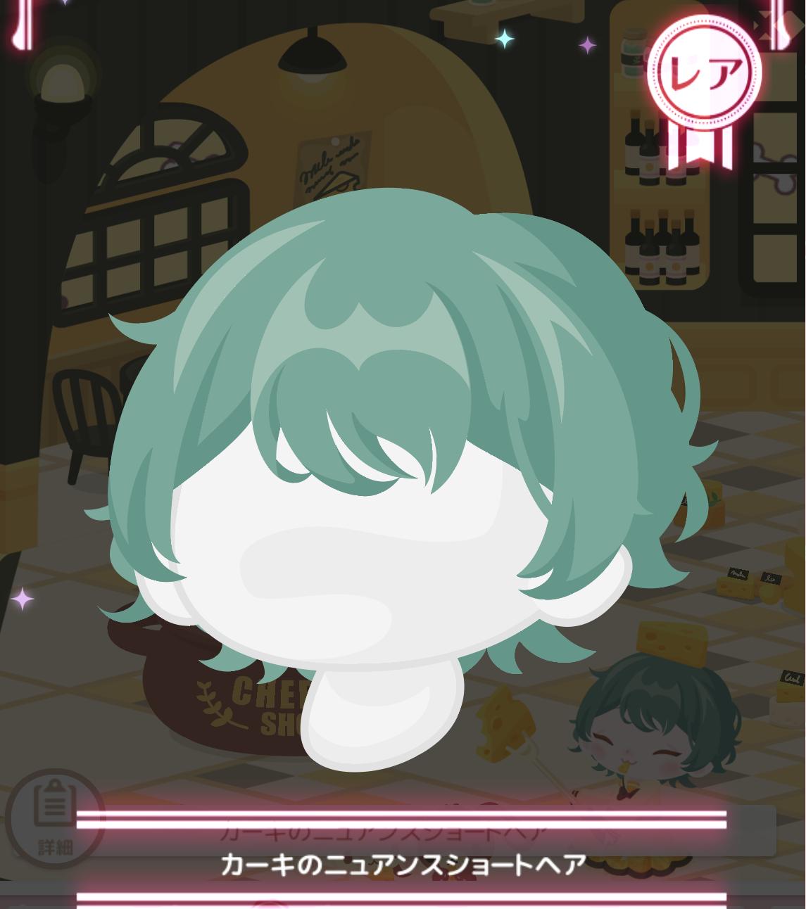 カーキのニュアンスショートヘア