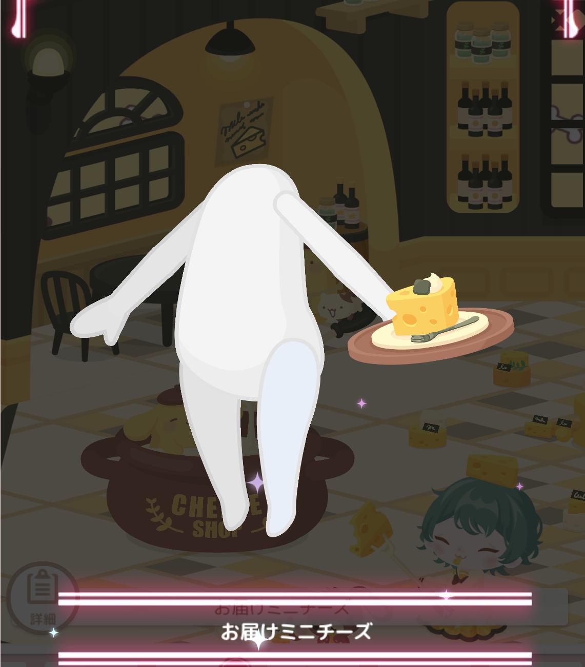 お届けミニチーズ