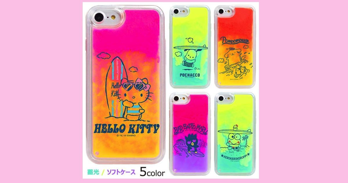 【ポチャッコ・プリン】ネオンサンド スマホケース【iPhone/Galaxy】