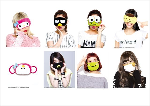 サンリオキャラクターなりきりマスク アイマスク ごのたん マイメロディ バッドばつ丸 けろけろけろっぴ  ポムポムプリン ぐでたま