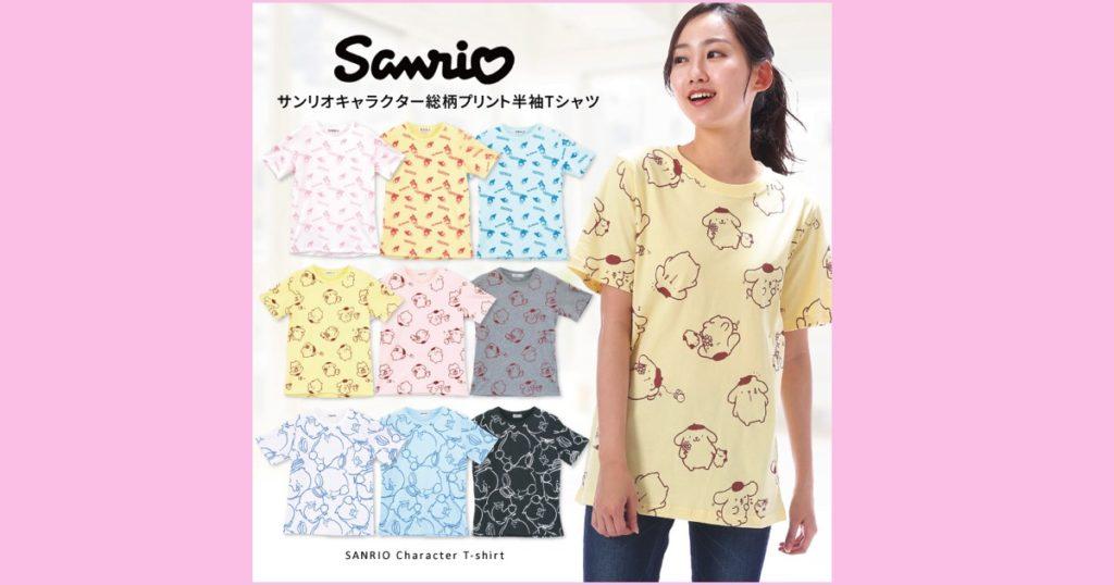 【マイメロディ・ポムポムプリン・タキシードサム】総柄Tシャツ