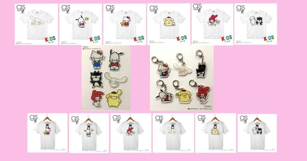 サンリオ マスクシリーズ【Tシャツ(レディースM・L、キッズ)、アクリルキーホルダー、ステッカー】