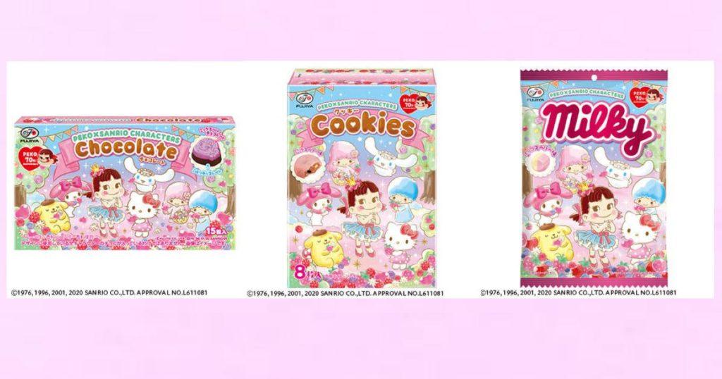 サンリオキャラクターズ×不二家ペコちゃん★チョコレート クッキー ミルキー