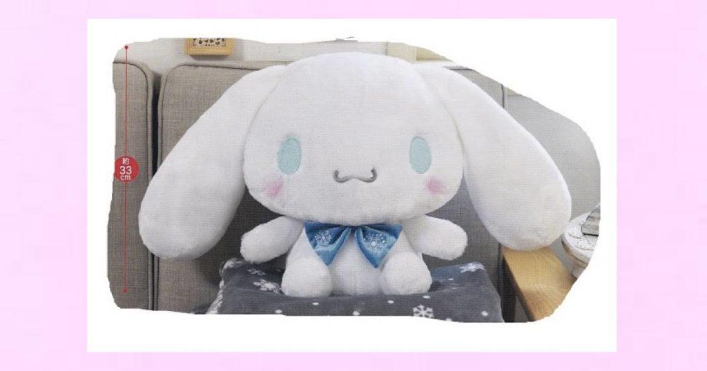 【シナモロール】大きな雪リボン BIGぬいぐるみ