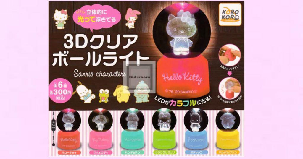 【サンリオキャラクターズ】3Dクリアボールライト 全6種セット【コンプリート】ハローキティ・マイメロディ・ハンギョドン・けろけろけろっぴ・ポチャッコ・ポムポムプリン