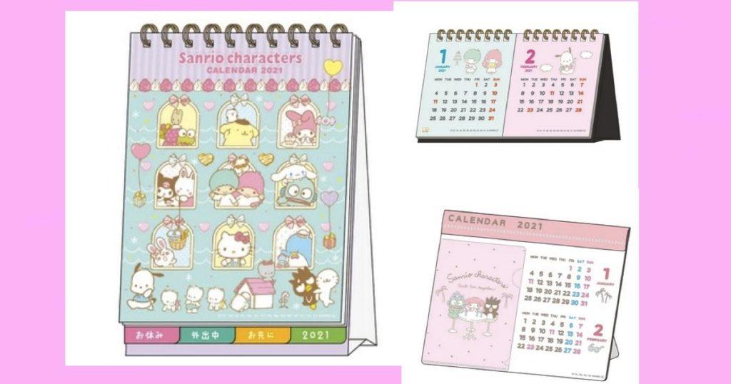 【サンリオキャラクターズ】サンスター文具 卓上カレンダー2021