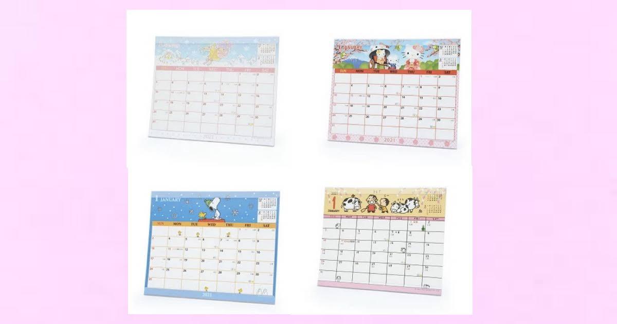 【サンリオ】シートカレンダー2021