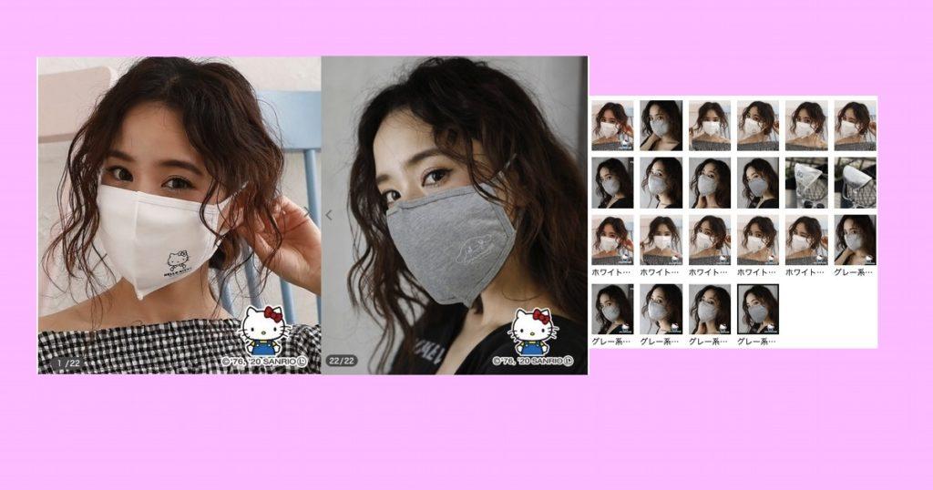 【セール中】ファッションマスク コットン100%マスク【ハローキティ・ポムポムプリン・クロミ・マイメロディ・シナモロール(シナモン)】