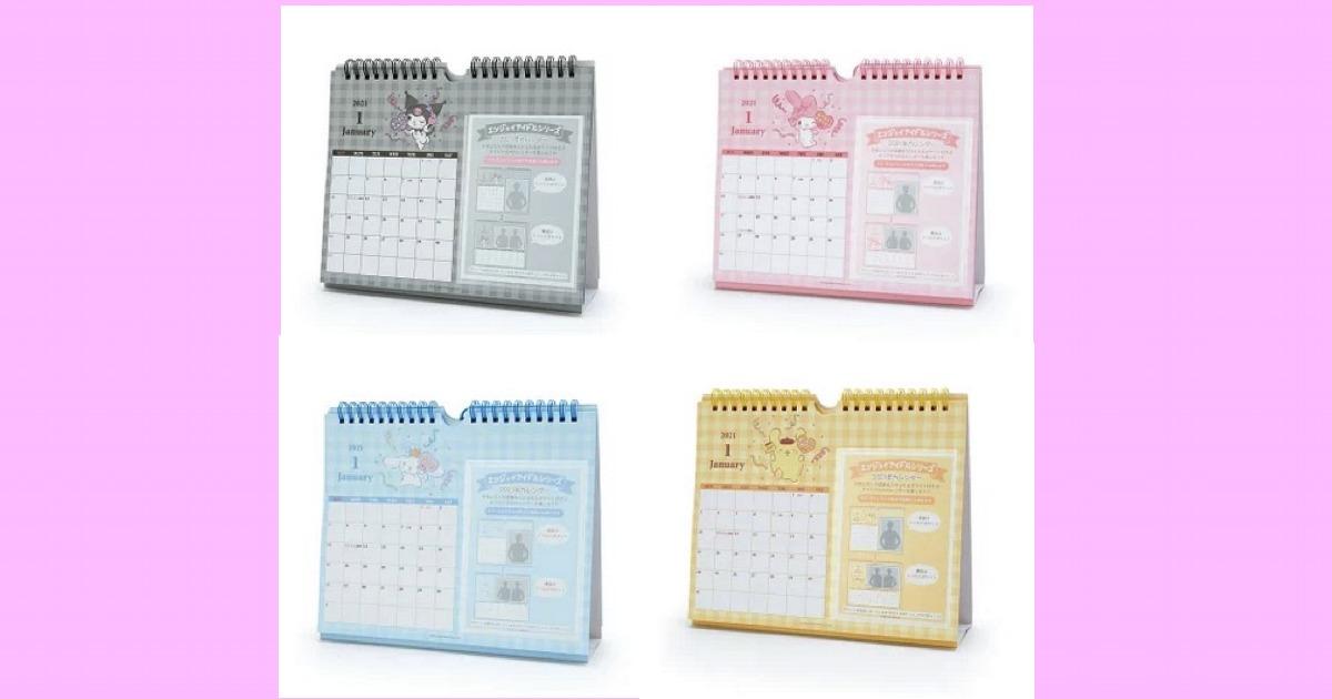 【サンリオ】ブロマイドカレンダー2021