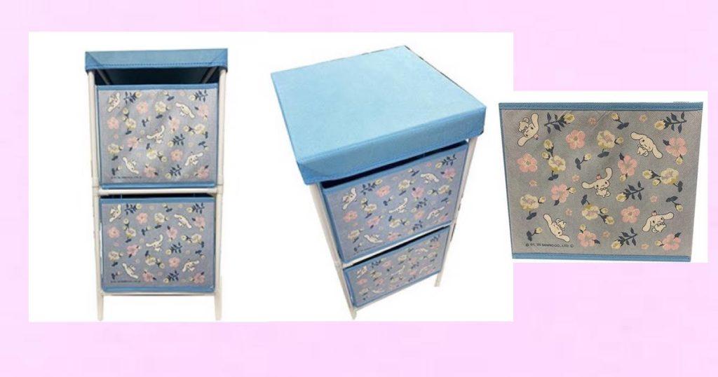 【シナモロール】花柄2段収納ボックス
