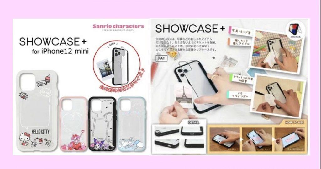 【サンリオ】SHOWCASE+ iPhone12 Pro Max mini対応ケース ハローキティ・マイメロディ・クロミ・シナモロール(シナモン)