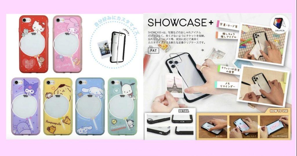 【サンリオ】SHOWCASE+ iPhoneSE(第2世代)/8/7対応ケース ハローキティ・マイメロディ・クロミ・ポムポムプリン・シナモロール(シナモン)・ポチャッコ