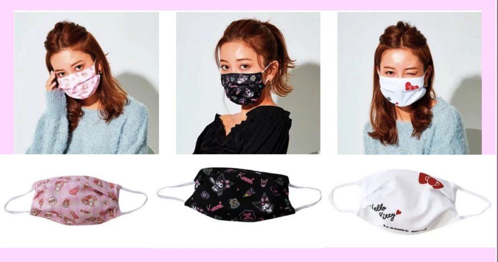 パニカムトーキョー ファッションマスク マイメロディ クロミ ハローキティ