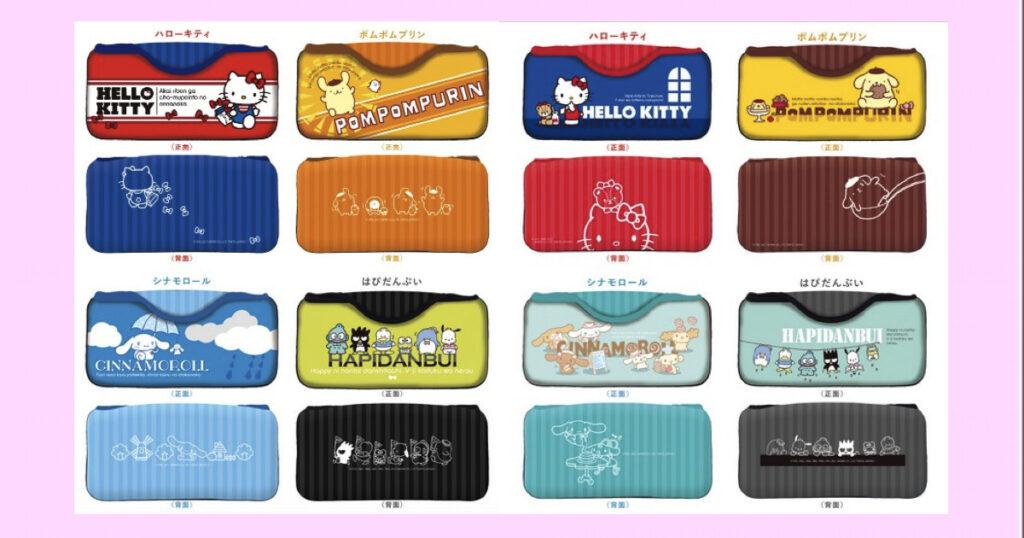 サンリオキャラクターズ クイックポーチ for Nintendo Switch ハローキティ・ポムポムプリン・シナモロール(シナモン)・はぴだんぶい(けろけろけろっぴ・ポチャッコ・バッドばつ丸・ハンギョドン・あひるのペックル・タキシードサム)