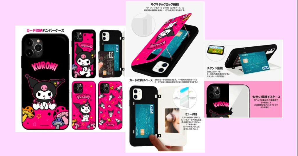 Kuromi Rock Door Bumper iPhone・Galaxyケース クロミ
