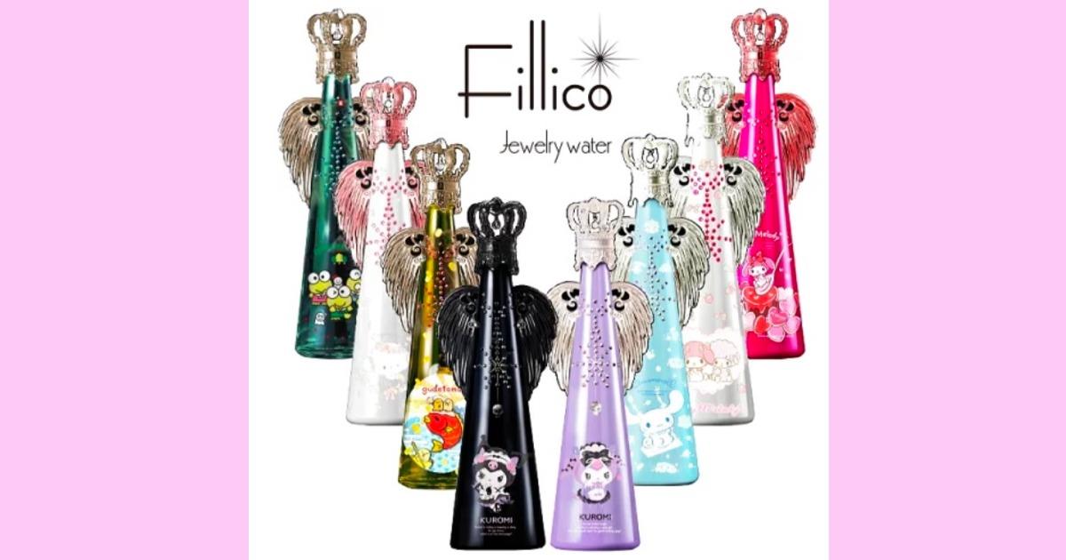 プレゼントに!Fillico(フィリコ)ジュエリーウォーター