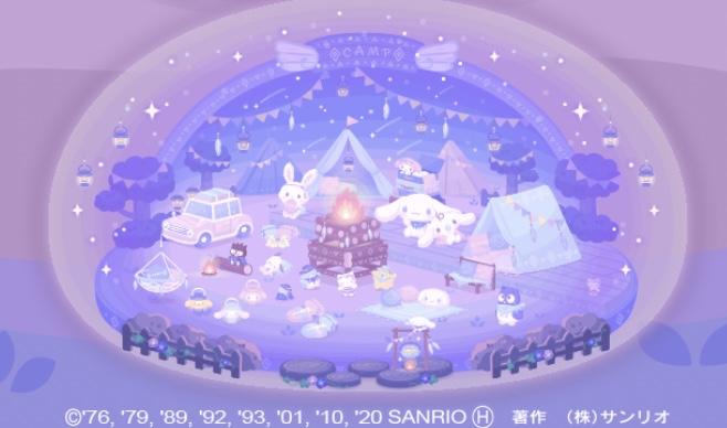 【ハロスイ・イベント】シナモロールと星空キャンプ(2020年8月4日〜8月13日)