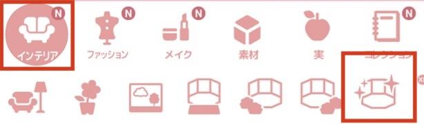 ハロースイートデイズ(ハロスイ) 音(BGM)
