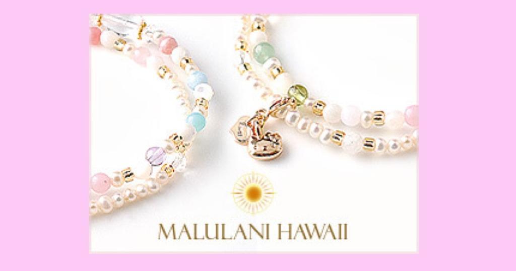 サンリオ×MALULANI HAWAII(マルラニハワイ)コラボ天然石アクセサリー