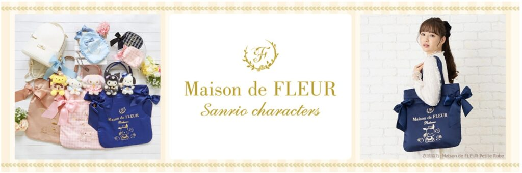 Maison de FLEUR×Sanrio Characters (メゾンドフルール×サンリオキャラクターズ)コラボ商品 マイメロディ・シナモロール(シナモン)・クロミ・ポムポムプリン・ポチャッコ