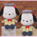 ポチャッコ 木漏れ日の学び舎BIGぬいぐるみ【予約開始・5月25日発売予定】
